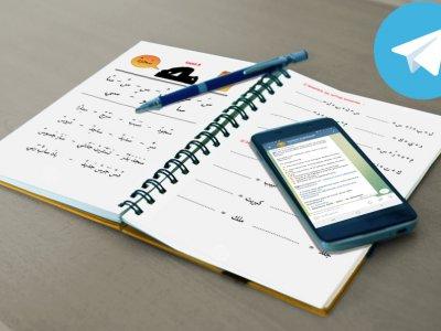 Cours-telegram-langue-arabe