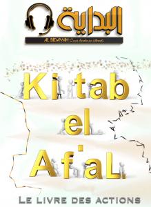 kitab af3al
